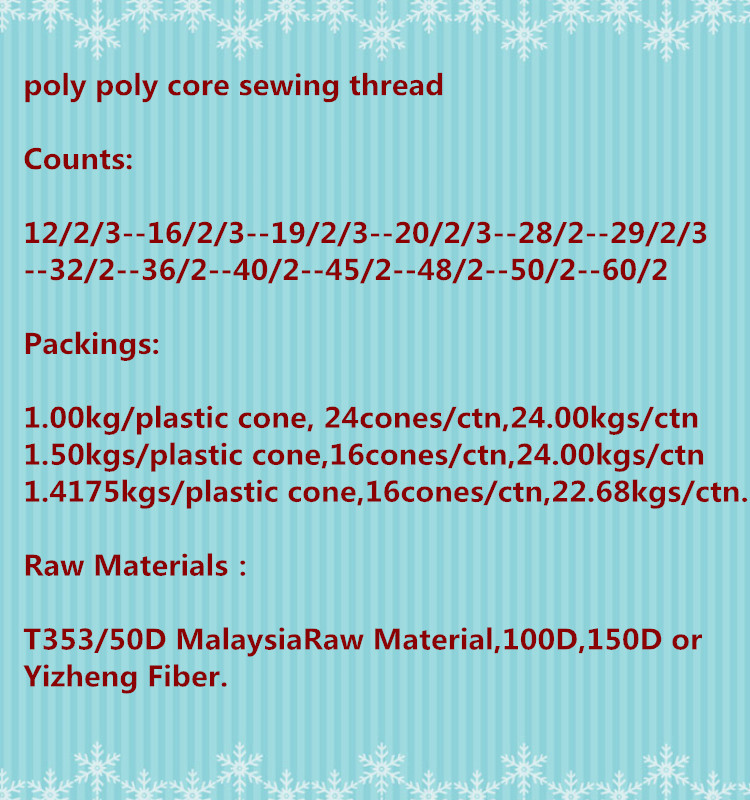 poly poly core Sewing Thread  40/2